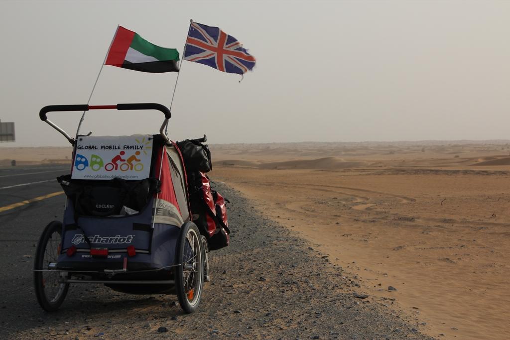 arabian road sign global mobile family. Black Bedroom Furniture Sets. Home Design Ideas